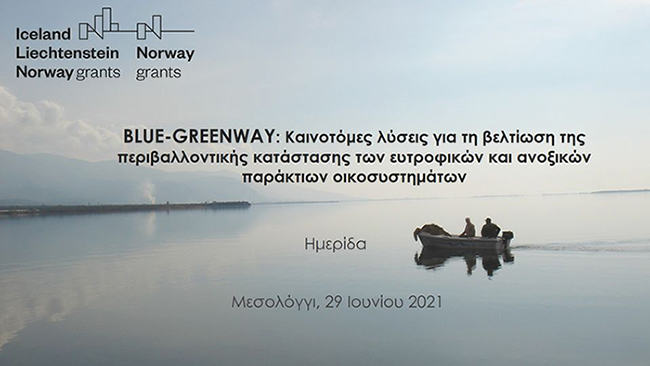 BLUE-GREENWAY Poster