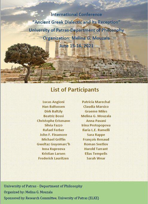 Αφίσα Διεθνές συνέδριου Αρχαίας Φιλοσοφίας