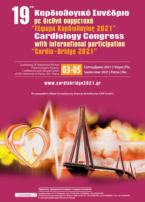 """19ο Καρδιολογικό Συνέδριο με διεθνή συμμετοχή """"Γέφυρα Καρδιολογίας 2021"""""""