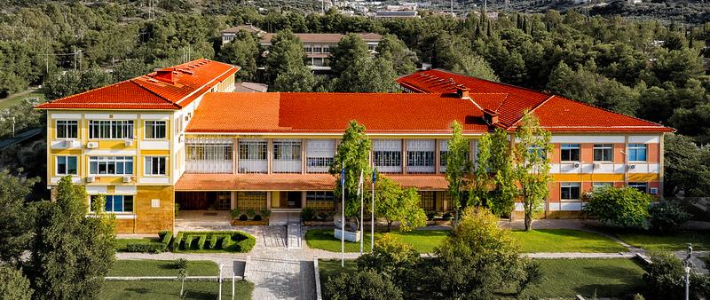 Γενική Διεύθυνση Ακαδημαϊκών και Διοικητικών Υποθέσεων